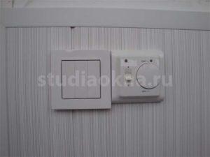 механический терморегулятор для теплого пола на балконе