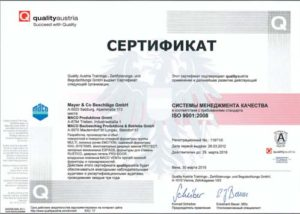 Сертификат фурнитура Maco