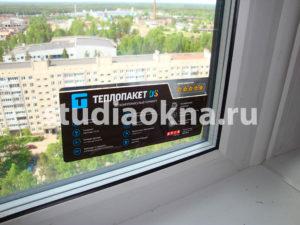 теплопакет ds на балконе