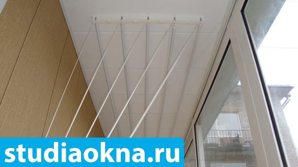 потолочная сушилка на балкон