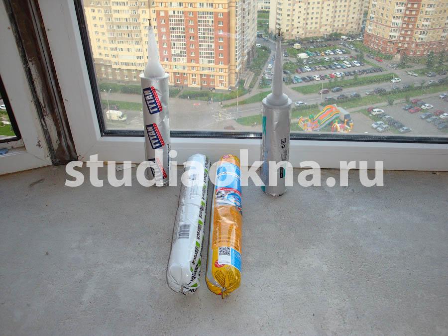 течет балкон герметизация